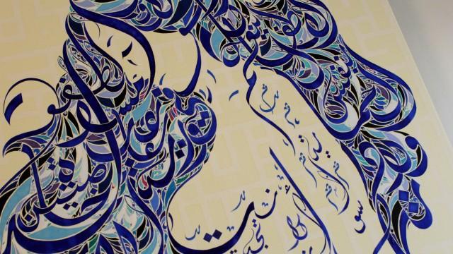 Texte - Entre Coran et pop-culture, un Américain cultive au Liban l'art de la calligraphie